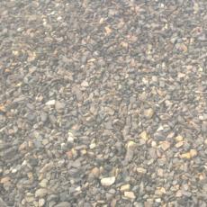 hlušinová sypanina přírodní těžené kamenivo pro stavební účely 0/32